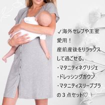 Seraphine Front Button Maternity Lingerie