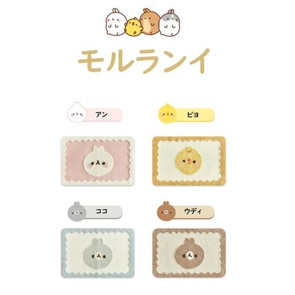 DEGREY More Lifestyle Characters Bath Mats & Rugs HOME 2