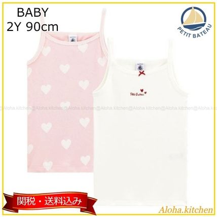 PETIT BATEAU Baby Girl Tops Unisex Organic Cotton Icy Color Baby Girl Tops