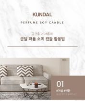 KUNDAL Fireplaces & Accessories Unisex Street Style Fireplaces & Accessories 9
