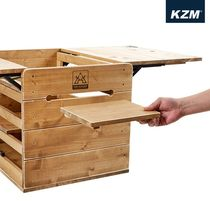 KZM Table & Chair