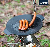 KZM BBQ Cooking