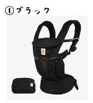 ergobaby New Born Baby Slings & Accessories