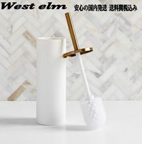west elm Gold Furniture Laundry Accessories