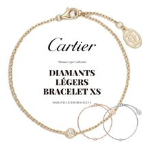 Cartier Costume Jewelry Casual Style Party Style 18K Gold