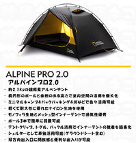 NATIONAL GEOGRAPHIC ★NATIONAL GEOGRAPHIC★Alpine Pro 2.0 BLACK