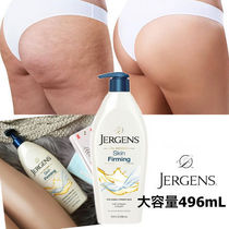 Jergens Pores Upliftings Acne Unisex Oil Organic Co-ord Bath & Body