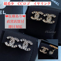 CHANEL Costume Jewelry Casual Style Initial Party Style With Jewels
