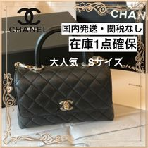 CHANEL MATELASSE Maxi flap bag with top handle