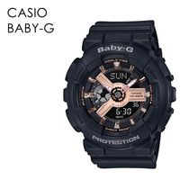 CASIO Casual Style Street Style Silicon Party Style Office Style