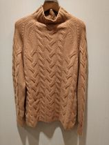 Diffusione Tessile Cable Knit Casual Style Wool Cashmere Plain Office Style