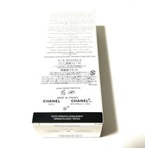 CHANEL Face Wash
