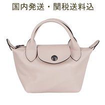 Longchamp LE PLIAGE CUIR Casual Style Lambskin 2WAY Leather Office Style